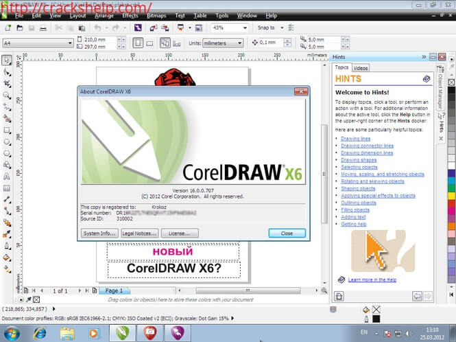 corel draw Activation Key