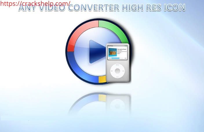 any-video-converte-logo