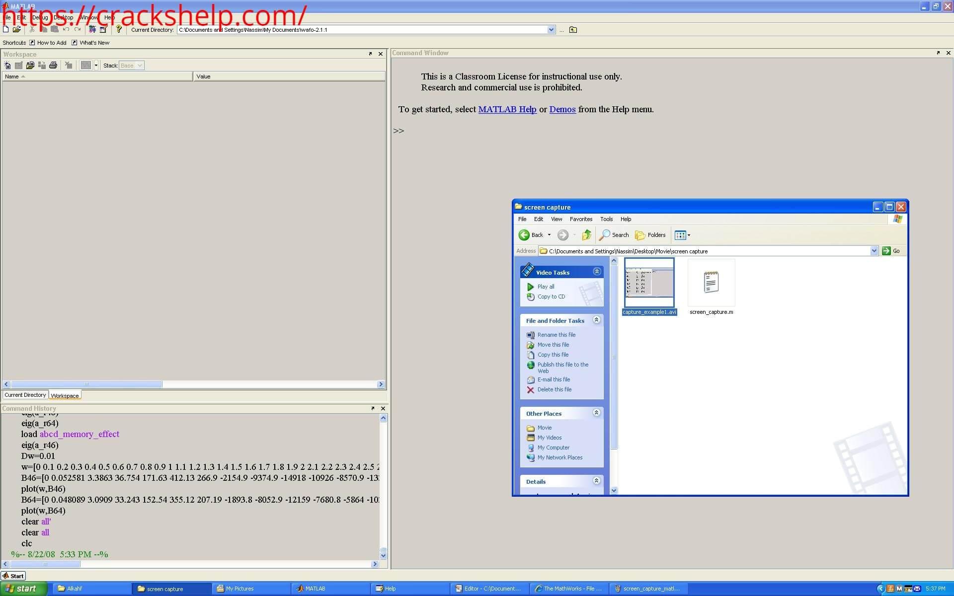matlab download. 1